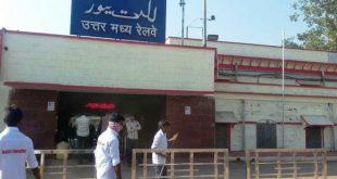 ललितपुर स्टेशन