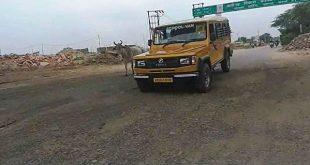 अलीगढ