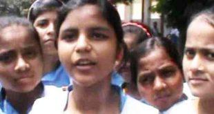 बलिया जनपद के राजकीय बालिका विद्यालय