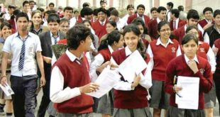 CISCE Result 2018