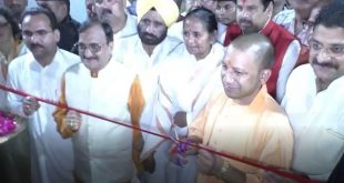 cm yogi inaugration one district one product in moradabad