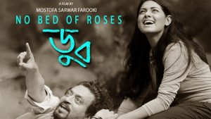 irrfan-first-look-from-doob-no-bed-of-roses-
