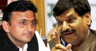 We will consider if we will be included in the coalition: Shivpal