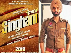 Parmish-Verma-Starrer-Singham-Shoot-starts-today_SECVPF